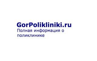 Стоматологический кабинет – пос.Караваево, Костромской район: адрес, телефон, запись, отзывы